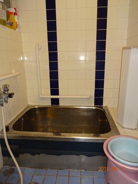 ⑦浴室樹脂製L型手すり取付