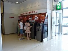 香港国際空港Sky plaza Branch ATM