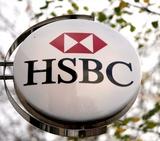 HSBC香港上海銀行 お助け支店ブログ