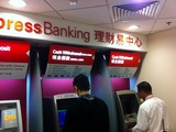 中港城HSBC ATM