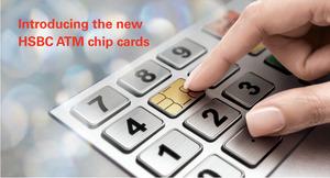HSBC新ATMカードチップ入り