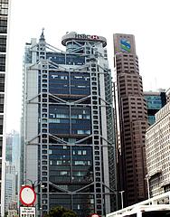 HKBS HK セントラル本店