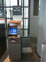 香港HSBCお助け支店 HSBC香港本店外貨ATM