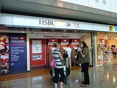 香港国際空港HSBC ATM現金引き出し 香港ドル