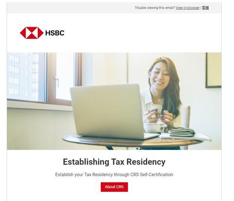 HSBC CRS