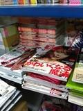IPS香港書店