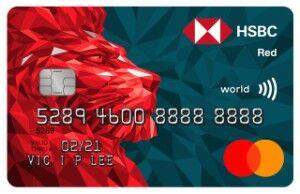 HSBC Redcard