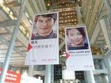 香港HSBCお助け支店 アドバンス Advance