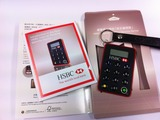 HSBC香港セキュリティデバイス