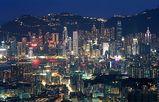 香港HSBCお助け支店 夜景九龍香港島 HSBC口座開設 英会話 レベル
