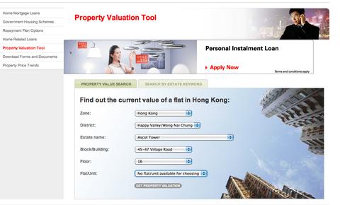 香港不動産価格を調べよう