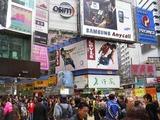 Causeway_Bay_Hong_Kong