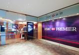 hsbc香港プレミア支店