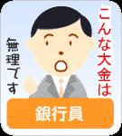 香港 マネーロンダリング規制