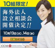banner_meeting1013