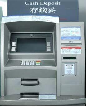 HSBC入金