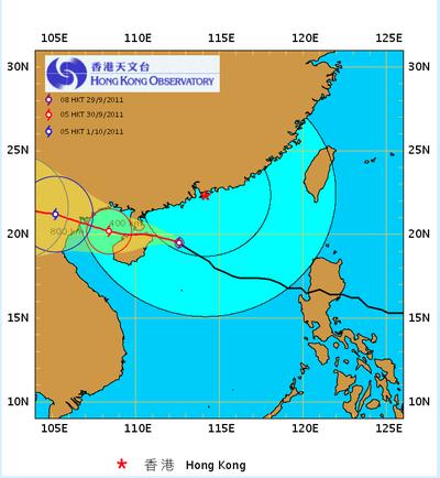 香港台風接近中