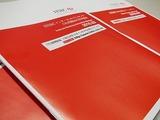 香港HSBCお助け支店 マニュアルセット発売 HSBCを活用出来ていない方 ぜひお求め下さい
