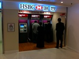 China Hong Kong City HSBC ATM