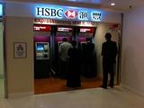 China Hong Kong City HSBC ATM