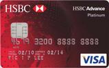 HSBC香港お助け支店 アドバンスVISAカード