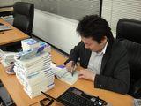 鈴木先生サイン中
