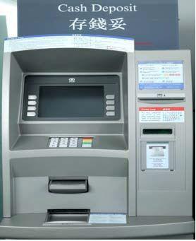 Cash Deposit Machines
