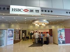 香港国際空港スカイプラザラウンジで口座開設