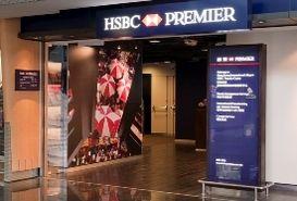 HSBCプレミア香港空港