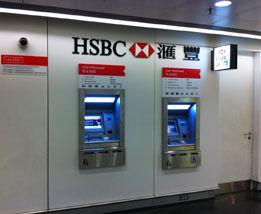 HSBC ATM 香港空港