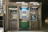 SBC HKお助け支店 VISA ATM