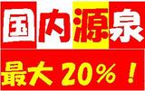 HSBC香港お助け支店 国外送金源泉徴収