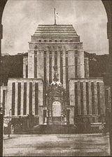 香港HSBCお助け支店 旧本社ビル