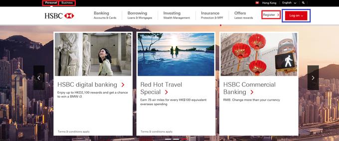 HSBC TOP Page