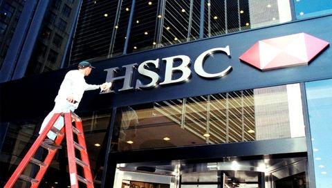 HSBCふき掃除