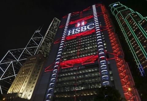 2016-01-27T055643Z_2_LYNXNPEC0P0UB_RTROPTP_3_HSBC-CHINA