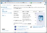 wei_fx5700