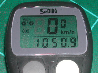 1050km