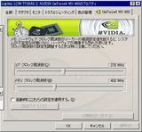 ms8881_clock