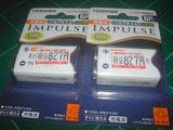 inpulse006p