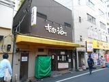 2010251611