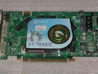 nx7900gt_green