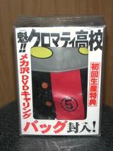 mekazawa
