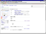 hsdl_otaku2