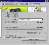 fx5700_oc1