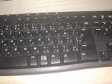 wr_keyboard