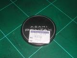 cap191013