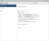 w10tp32_update