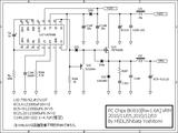 vrm_circuit