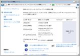 wei_sl46t